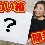 佐々木あさひさんが美容系コンテストでトップ10入り!