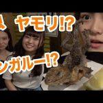 ayanononoこと、あやのってぃさん(大学生)が食レポ!
