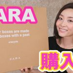 YouTuber佐々木あさひさんがZARAの夏物セール品を紹介!