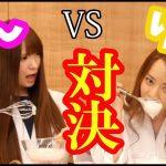 関根理沙さんが美希ぽんさんとシャンプー泡立て対決!