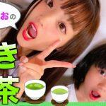 MelTVメンバーのねおちゃんとゆなちゃんが利きお茶対決!