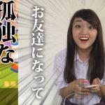 ねおちゃん(MelTVメンバー)とLINEPLAYでお話しよう!
