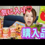 関根理沙さんがタイのプーケット旅行でのお土産を語る!